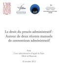 Colloque - Droit du procès administratif