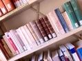 Bibliothèque droit public
